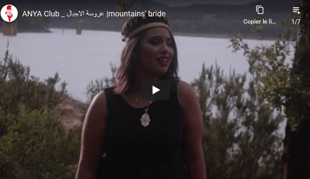 Musical innovation in Tunisia